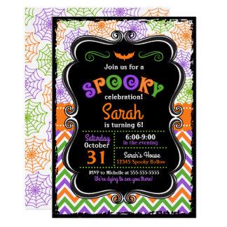 Invitation d'anniversaire de Halloween