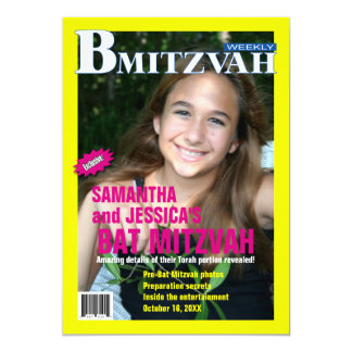 Invitation de magazine de B Mitzvah, B'Not