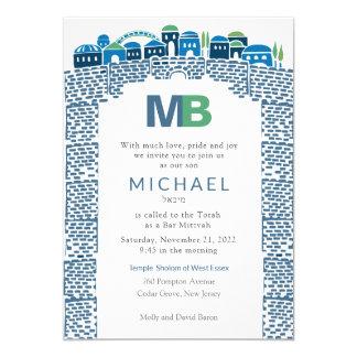 Invitation de Mitzvah de barre de Jérusalem de mur