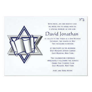 Invitation de Mitzvah de barre d'étoile de David
