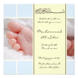Invitation islamique de bismillah de naissance de