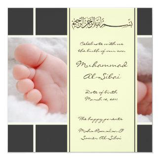 Invitation islamique de bismillah de naissance de carton d'invitation  13,33 cm