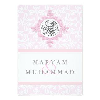 Invitation islamique de fiançailles de mariage