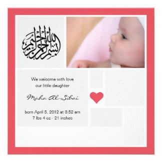 Invitation islamique de photo d Aqeeqa Aqiqah de b