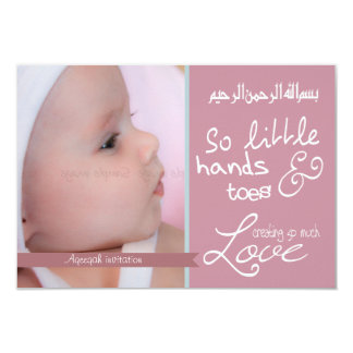 Invitation islamique de photo de bébé d'Aqiqah
