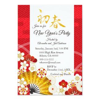 Invitation japonaise élégante de la partie de
