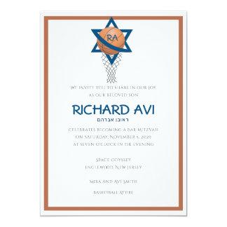 Invitation juive de Mitzvah de barre de