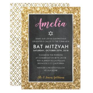 Invitation luxe de parties scintillantes d'or de
