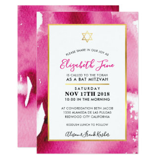 Invitation rose futé d'aquarelle d'étoile d'or de