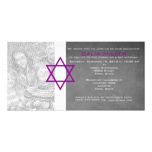 Invitations de carte photo de bat mitzvah modèle pour photocarte