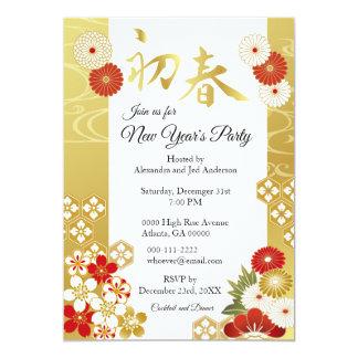 Invitations japonaises de la partie de nouvelle