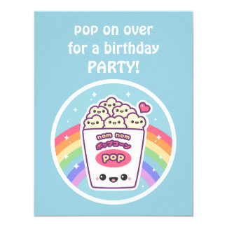 Invitations mignonnes de fête d'anniversaire de