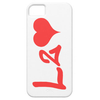 iPhone 5 Case love two love red heart