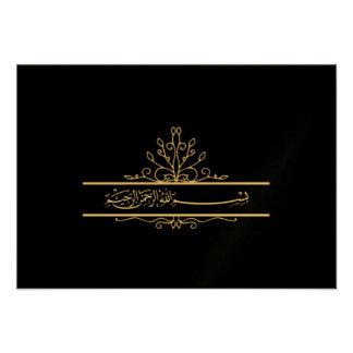 Islamiques floraux noirs vous remercient mariage d carton d'invitation