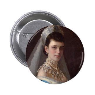 Ivan Kramskoy : Portrait d'impératrice MariaFiodor Pin's
