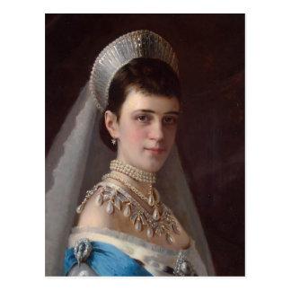 Ivan Kramskoy : Portrait d'impératrice MariaFiodor Carte Postale