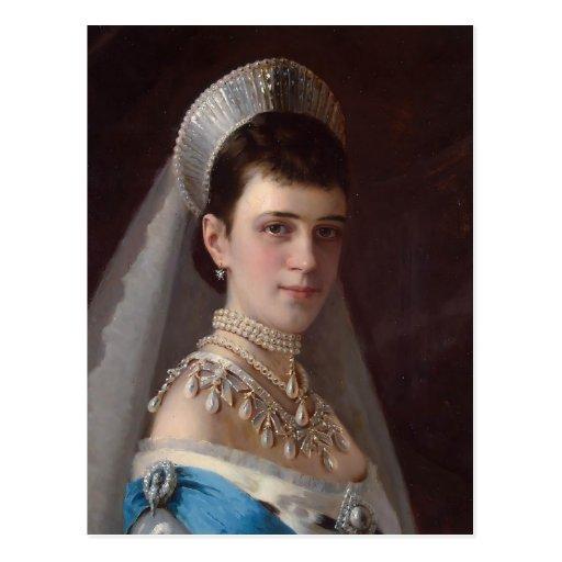 Ivan Kramskoy : Portrait d'impératrice MariaFiodor Cartes Postales