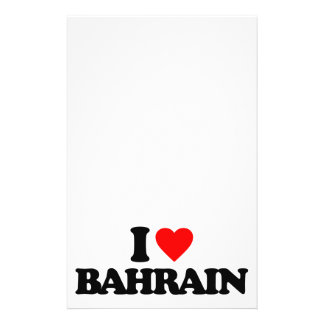 J AIME LE BAHRAIN TRACT PERSONNALISÉ