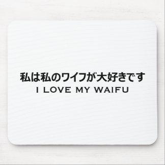 J aime mon Waifu Mousepad Tapis De Souris