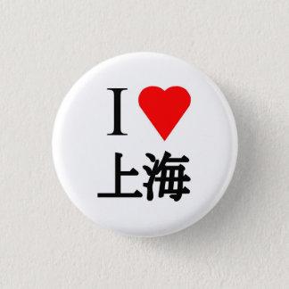 J'aime Changhaï Badge