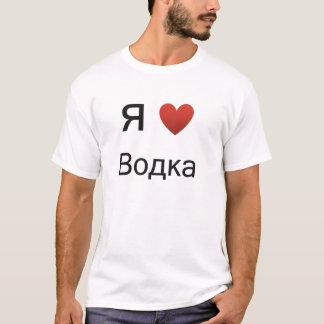 J'aime la chemise de vodka (de coeur) t-shirt