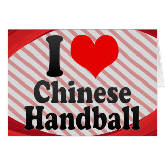 J'aime le handball chinois carte