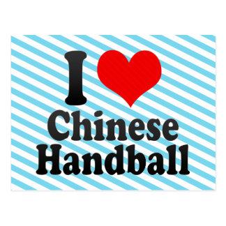 J'aime le handball chinois carte postale
