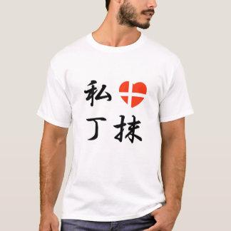 J'AIME le T-shirt du DANEMARK
