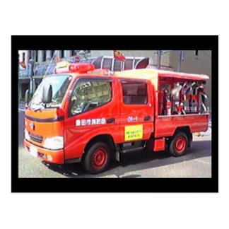 japanesefirevehicle cartes postales