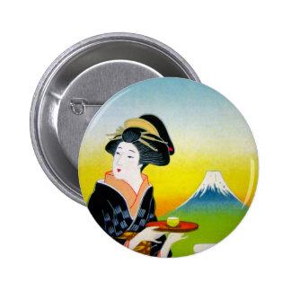 JapanTea.jpg Badges