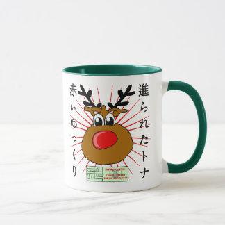 Japonais Mug