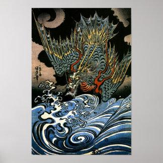 Japonais vintage d'amende de dragon de Kuniyoshi Posters