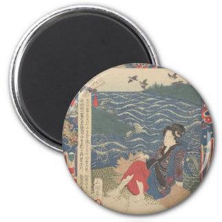 Japonais Woodprint Magnet Rond 8 Cm