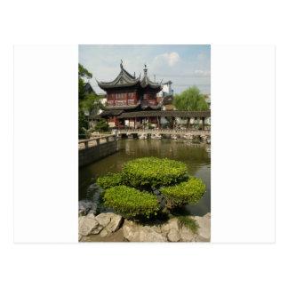 Jardin de Yuyan, Changhaï, Chine Carte Postale