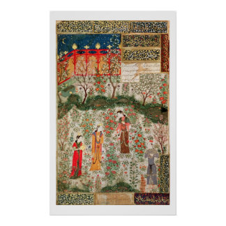 Jardin persan, XVème siècle (la semaine sur le pap Affiche