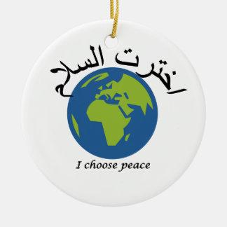 Je choisis la paix - l'arabe ornement rond en céramique