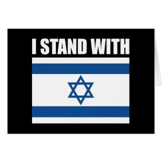 Je me tiens avec l'Israël Carte De Vœux