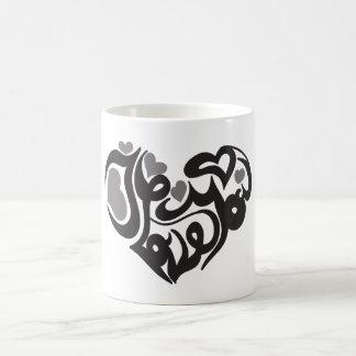 """""""Je t'aime !"""" Monogramme Mug"""