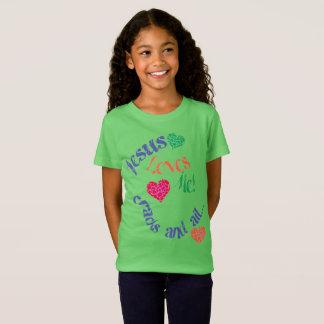 Jésus m'aime pièce en t de jersey de filles T-Shirt