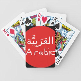 Jeu De Cartes Conception de base de langue arabe
