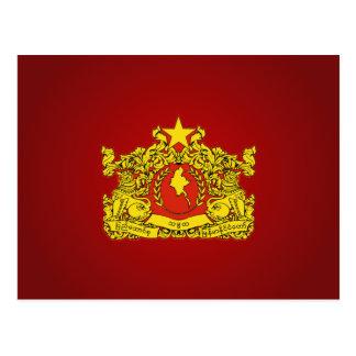 Joint birman d'état (de Myanma) Carte Postale