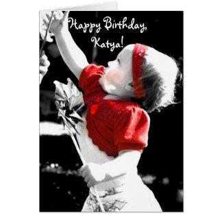 Joyeux anniversaire, Katya ! Carte De Vœux