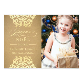 Joyeux Noël Carte-Photo | Papier Kraft et Or Carton D'invitation 12,7 Cm X 17,78 Cm