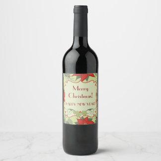 Joyeux Noël ! Étiquettes de bouteille de vin,