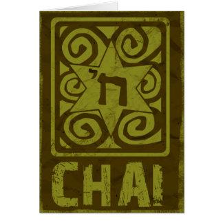 Judaica : Étoile de David affligée avec Chai en or Carte De Vœux