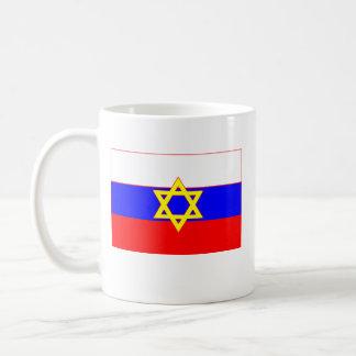 Juif russe mug