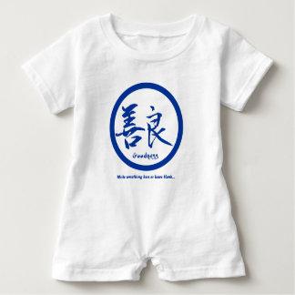 Kamon japonais bleu • Kanji de qualité Barboteuse