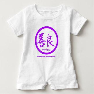 Kamon japonais pourpre • Kanji de qualité Barboteuse