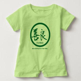 Kamon japonais vert • Kanji de qualité Barboteuse