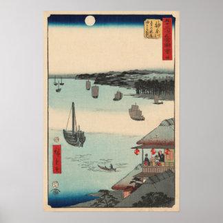 Kanagawa, Japon : Copie vintage de bois de graveur Poster